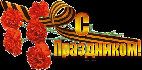 Букет цветов с лентой