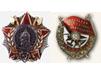 Боевые ордена полка